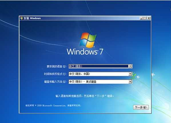 Win7镜像文件下载|Windows7 SP1 64位旗舰版正版(非GHOST)