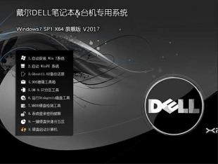 Dell Windows7|戴...