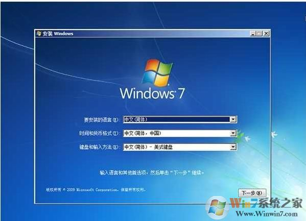Windows 7 Ultimate|Windows7 SP1旗舰版64位官方ISO镜像