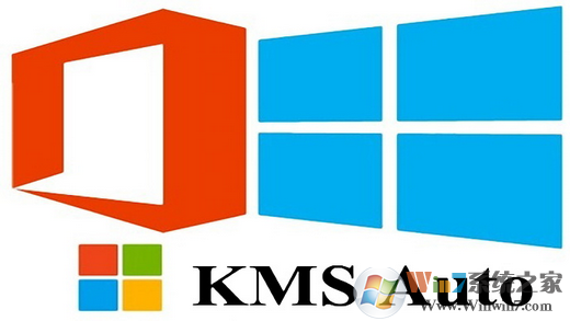 Win10全版本激活工具|KMS_VL_ALL 7.2 RC2汉化版(支持1803)