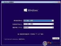 Windows10 ISO|Windows10 64位 1709正式版ISO镜像(免激活)