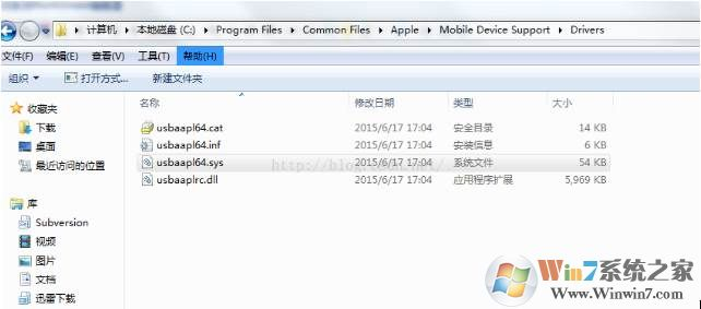 program files (x86) common files apple mobile device support drivers