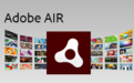 Adobe AIR电脑版本|Adobe AIR for Windows 官方最新3.9.0.1030