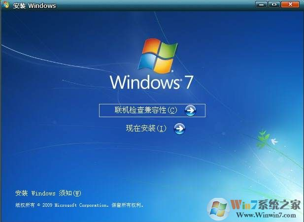 【Windows7中文版】64位|32位旗舰算版官方原版下载