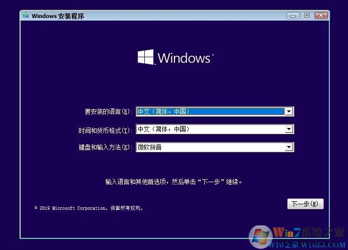 Win10 ISO镜像下载2020最新|Win10 64位专业版ISO镜像